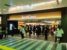 丸の内南口改札内『エキュート東京』おすすめスイーツ店