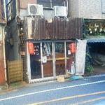 きたなシュラン(長崎飯店・宝家)