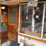 木曜ミステリー飯店(松峯・爬虫類館分館)