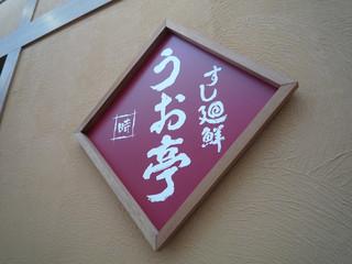 伊豆で海鮮&富士山温泉 激安2010円ツアー