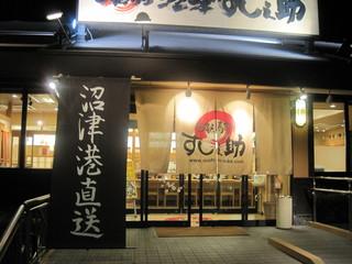 2011最新版! 家族で楽しいエンタメ回転寿司ツアー