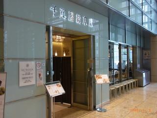 名店が集まる日本橋で江戸の情緒体験ツアー