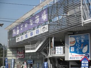 夏休みに行きたい!仙台&日本三景・松島ツアー