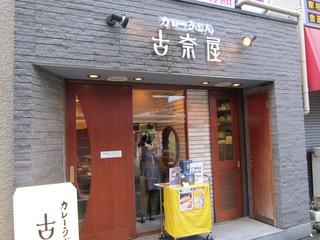 人気行列店の(新)冷やしグルメツアー