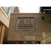 越谷レイクタウン限定食べ歩きグルメ人気No.1を探せツアー
