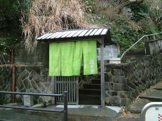 食べて体を温めよう!冬の鎌倉野菜ツアー!