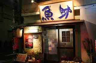 日本一の金目鯛&あじさいを発見!伊豆下田2大お祭りツアー