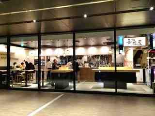 東京の名所で発見!外国人が集まる最新グルメツアー