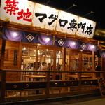 この秋オープン東京最新グルメ完全公開ツアー