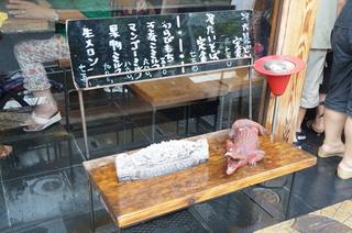 専門家おすすめのかき氷の名店ランキング 『西日本編』