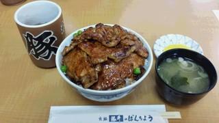 専門家が推薦する「発祥の店」東日本ランキング