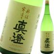体に染みわたる お燗にしたい日本酒ランキング