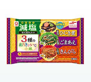 驚愕の進化!外国人が選ぶ!ニッポンの冷凍食品ランキング