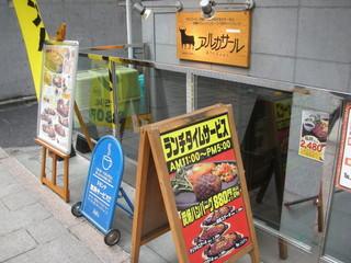 御茶ノ水 人気洋食店BEST5