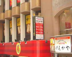 目黒 人気焼肉店BEST5