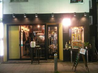 三軒茶屋 人気イタリア料理店BEST5