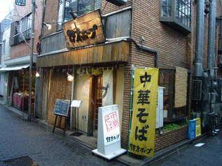 荻窪 人気ラーメン店BEST5