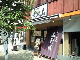 神田の人気ラーメン店 BEST5