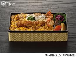 徳重聡が選ぶドラマの撮影現場で注文したいロケ弁当ランキング!