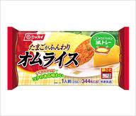 美食のプロが全部食べてランキング! 「ニッスイ」冷凍食品編