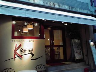 プロがオススメする恵比寿のイタリア料理店BEST5