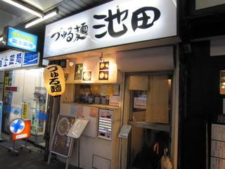 中野の人気焼き鳥店BEST5