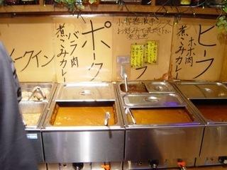 「新宿」の行列ができるお店の人気メニューランキング