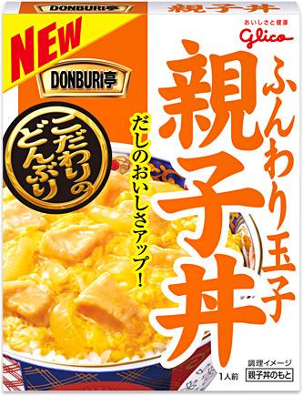 「グリコ レトルト食品」の美味しいメニューランキング