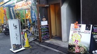 川越達也の抜き打ち発掘レストラン!-池袋 洋食編-