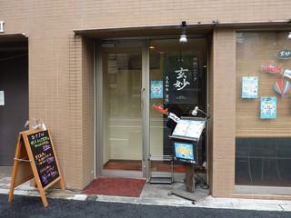 川越達也の抜き打ち発掘レストラン!-浅草 洋食編-