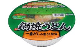 第1回 冷凍食品総選挙 国民1万人が選ぶ「冷凍食品の人気ナンバー1メニュー」