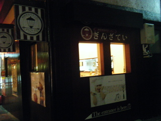川越達也の抜き打ち発掘レストランランキング 神保町 洋食編