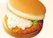 第1回 ハンバーガー総選挙 国民1万人が選ぶ「ハンバーガーの人気ナンバー1メニュー」