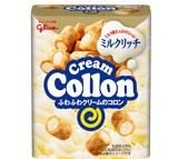 第1回 お菓子総選挙 クッキー・ビスケット部門