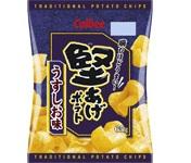 第1回 お菓子総選挙 スナック・米菓部門