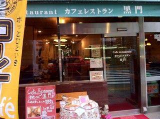 川越達也の抜き打ち発掘レストランランキング 上野 洋食編