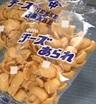 第1回 駄菓子総選挙