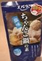 第1回 レトルト食品総選挙 鍋の素部門