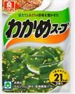 第1回 朝ごはん総選挙 味噌汁、スープ部門