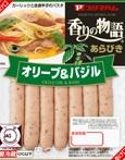 第1回 朝ごはん総選挙 肉部門