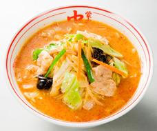 「蒙古タンメン中本」人気メニューベスト5