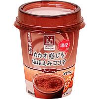 ファミリーマートで人気のあじわいFamima Cafe の売上げBEST5