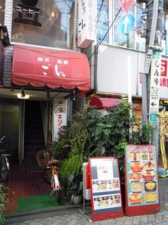 川越達也の抜き打ち発掘レストラン!-高円寺 洋食編-