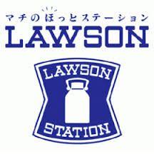 ローソン エチケット菓子 売上BEST5