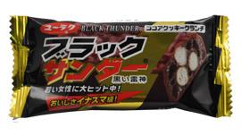 第2回 お菓子総選挙 チョコレート部門