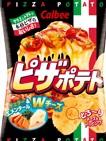 第2回 お菓子総選挙 スナック部門