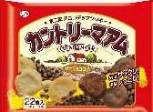 第2回 お菓子総選挙 クッキー・ビスケット部門