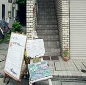 川越達也の抜き打ち発掘レストランランキング 鎌倉 洋食編