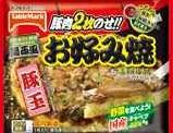 第2回 冷凍食品総選挙 スナック・軽食部門