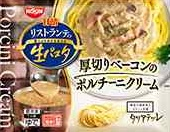 第2回 冷凍食品総選挙 麺部門